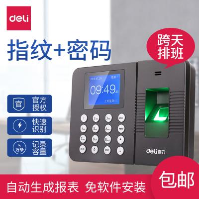 得力deli3960指紋考勤機打卡機指紋機指紋式簽到機免安裝軟件生成報表