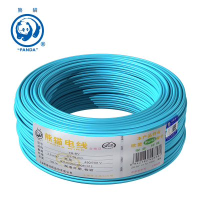 熊猫电线ZR-BV2.5平方(蓝色100米)单芯铜线 电缆 阻燃线 家用电线 无毒