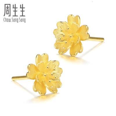 周生生(CHOW SANG SANG)首飾黃金耳釘足金花卉耳環耳飾女 83686E計價