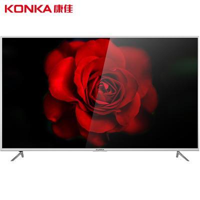康佳(KONKA) LED75G8000UE 75英寸 4K超高清 人工智能電視 36核金屬機身商用電視 (銀色)