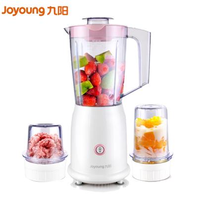 九陽(Joyoung) 料理機JYL-C012一機多用榨汁機 三杯三刀 嬰兒輔食 食品級材質 果汁機 絞肉機 2檔料理機