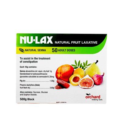2件装|Nu-LAX乐康膏500g