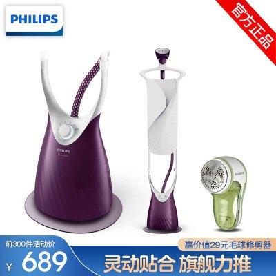 飛利浦(Philips) 蒸汽掛燙機 GC556/38家用5檔調節 2000w大功率熨燙機 防干燒鋁材質1.8升