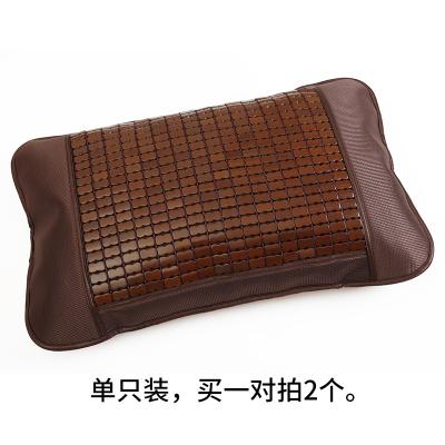 黃古林 烏竹麻將涼席枕套夏季單人枕頭套成人碳化竹席單個枕套不含芯