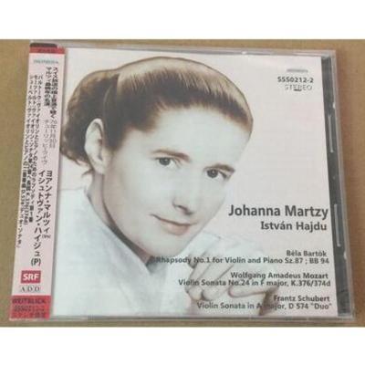 SSS0212-2 巴托克,莫扎特等 小提琴奏鸣曲 MARTZY玛茨CD 预订