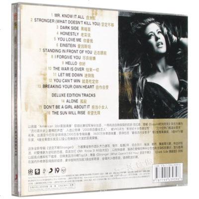 正版 凱麗克拉森 Kelly Clarkson Stronger CD專輯 歐美流行音樂