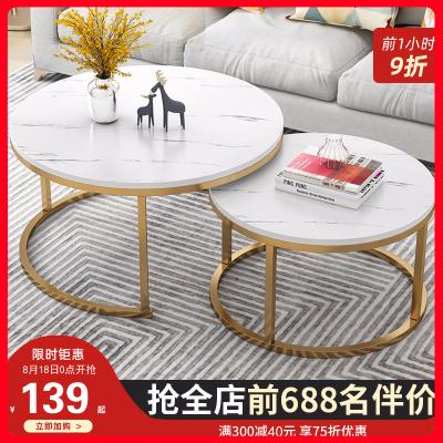 北歐茶幾簡約現代創意小戶型家用客廳輕奢圓形組合鐵藝小茶幾桌子巧媽媽