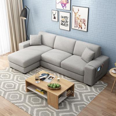 一米色彩 沙发 简约现代布艺沙发小户型左贵妃整装组合可拆洗右转角2.1米三人位布沙发 客厅家具