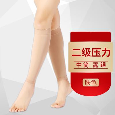 靜脈曲張彈力襪醫用男女長坐久站治療型防血栓器抽筋腫護小腿 中老年孕婦水腫疲勞美腿襪 護士筋脈小腿襪二級 束小腿露踝-膚色