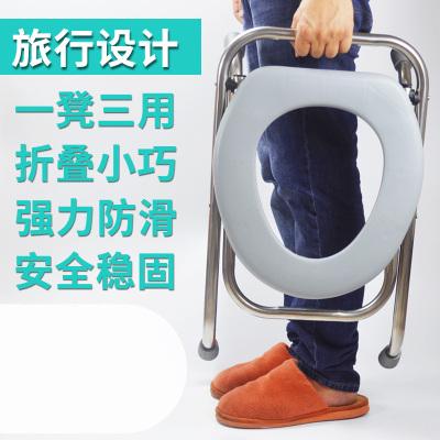 坐便椅老人可折疊孕婦坐便器法耐家用蹲廁簡易便攜式移動馬桶座便椅子 38CM高折疊不銹鋼送坐墊