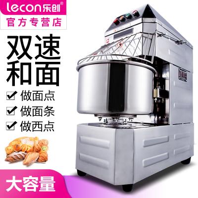 乐创(lecon)LC-SD20 和面机商用 双动双速揉面机打面机搅拌机 20升