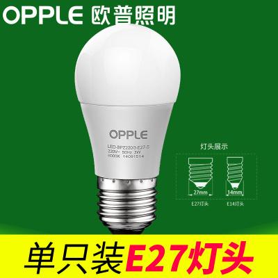 OPPLE брэндийн E27  LED гэрэл 6000K 12W
