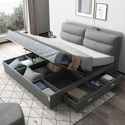 宇宙家 床 北歐簡約主臥雙人床可拆洗儲物高箱布藝軟包床 梵奢系列