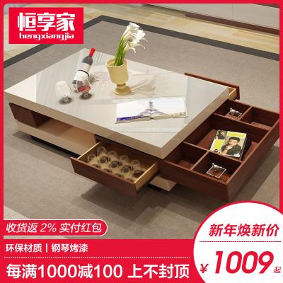 狄图 茶几电视柜 简约现代烤漆木质茶几电视柜组合套装客厅成套家具 Z001