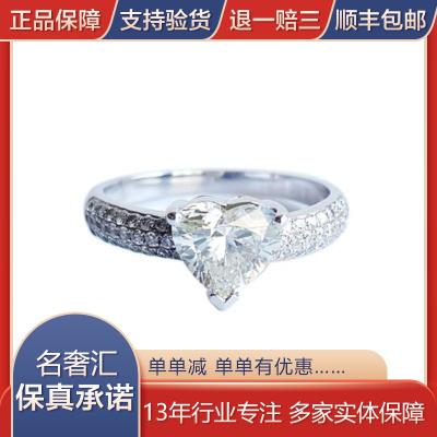 【正品二手95新】異形鉆(心形)鉆石J色EX-VG切工GIA18K白金戒指13號