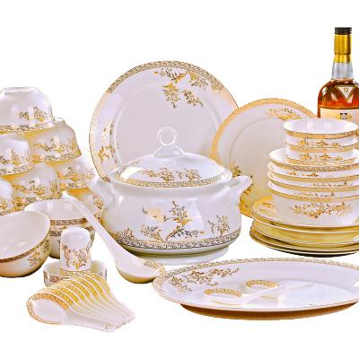 风源餐具 骨瓷 56头餐具套装 景德镇套装餐具 碗盘碟 天鹅湖