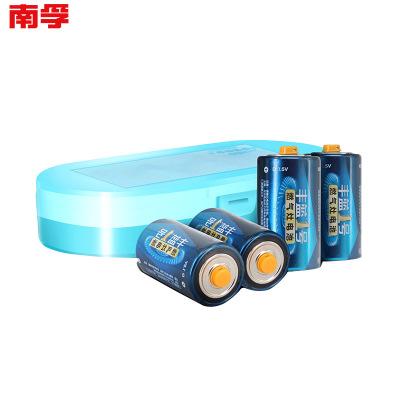 南孚(NANFU)丰蓝1号一号R20P碳性通用大号1号燃气灶热水器电池4粒礼盒装家用电源电池