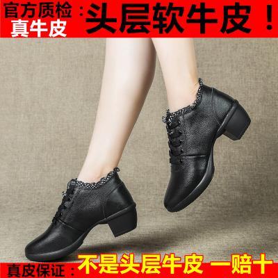 因樂思(YINLESI)春夏軟底廣場舞鞋水兵爵士跳鞋網面透氣舞蹈鞋女