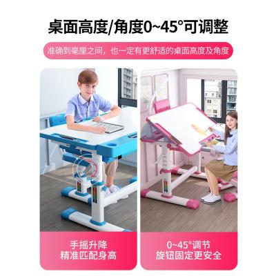 尋木匠兒童學習桌書桌家用寫字作業課桌椅組合套裝男孩女孩小學生可升降