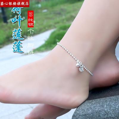 荷葉蓮蓬腳鏈女99純銀韓版小清新簡約個性足銀圓珠百搭腳踝足飾品