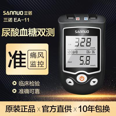 三諾(SANNUO)尿酸檢測儀醫用正品精準測尿酸儀器家用 EA-11血糖尿酸測試儀套裝 儀器+50(血糖+尿酸)+針+棉