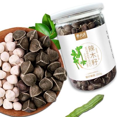 誉天源 辣木籽250g/罐 印度野生辣木籽大颗粒 辣木种子 保健茶饮 正品野生辣木籽