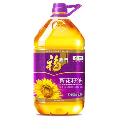 中粮福临门压榨一级葵花籽油4.5L*2桶
