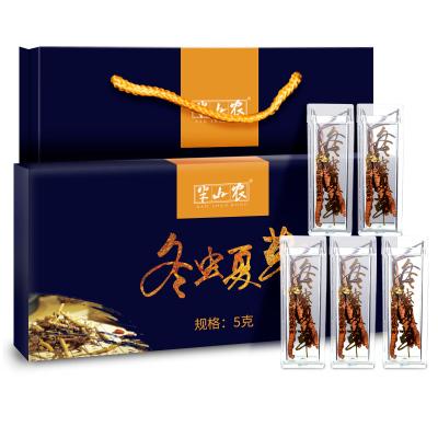 半山农 冬虫夏草礼盒5克礼盒装 西藏那曲高海拔野生虫草 5条/克精选品质