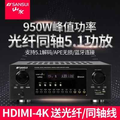 Sansui/山水 DM-10A 家庭影院5.1功放机家用音响蓝牙功放HDMI家庭影音发烧级HIFI数字蓝牙功放重低音