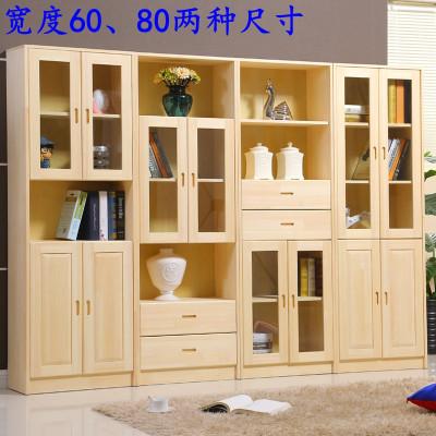 妙旭原木無漆簡易兒童書柜書櫥帶實木書柜書架自由組合松木書柜