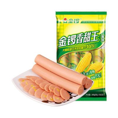 金鑼 玉米香甜王火腿腸 240g(30g*8支)/袋 5袋裝 玉米熱狗休閑辦公零食