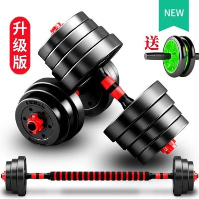 哑铃男士健身家用器材瘦初学者20kg30公斤杠铃闪电客可调节锻炼臂肌一对