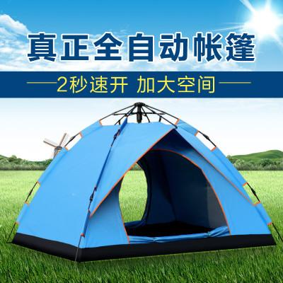 威迪瑞戶外3-4人全自動雙人夏季單層帳防雨露營/旅游/登山帳篷液壓自動帳