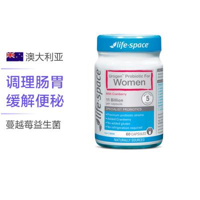 【呵护女性私处健康】life space 生命领域 女性蔓越莓益生菌 60粒/瓶 澳洲进口