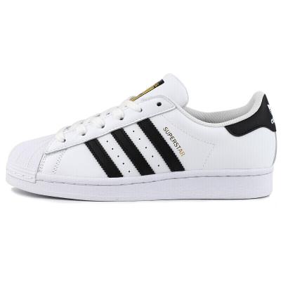 Adidas 阿迪達斯三葉草女鞋男鞋情侶款休閑板鞋金標貝殼頭小白鞋運動鞋EG4958