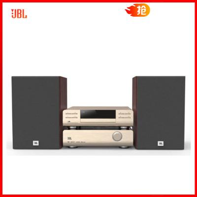 JBL MS802 蓝牙CD/DVD组合hifi音响 USB FM多媒体2.0台式音箱 环绕音效