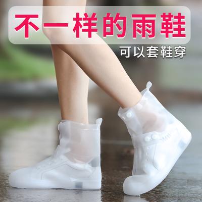 雨鞋女成人韓國可愛時尚男女防雨鞋套防水雨天防滑加厚耐磨兒童