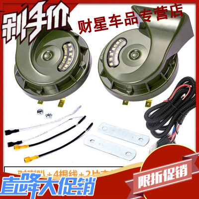 財星汽車喇叭蝸牛超響12V24V通用高低雙音防水鳴笛喇叭改裝摩托車喇叭 軍綠色12v一對/繼電器線路一套