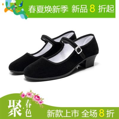 高跟秧歌舞鞋广场舞鞋女藏族舞鞋民族舞民间舞蹈东北秧歌舞布鞋