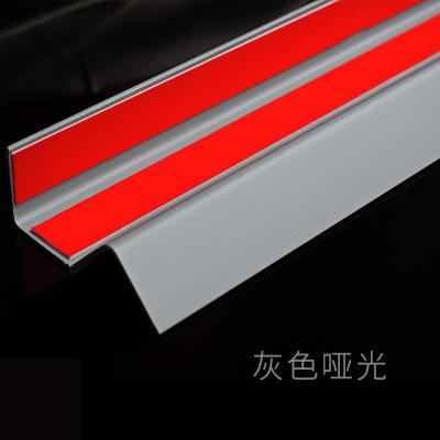 PVC墙护角条护墙角保护条贴防撞条阳角线包边装饰条直角条免打孔 36mm灰色光面含背胶 2.7m(请至少拍10根)
