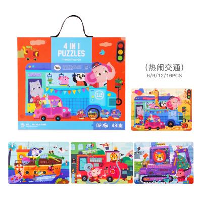 Joan Miro美樂 兒童拼圖100片益智男孩女孩恐龍拼圖幼兒2-5歲寶寶 益智玩具早教玩具四合一進階拼圖 熱鬧的交通