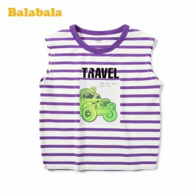 巴拉巴拉童裝寶寶馬甲男童上衣2020夏裝新款兒童背心條紋印花時尚