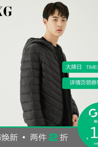 【兩件2折價:180】GXG男裝 冬季熱賣商場同款時尚休閑黑色男士短款輕薄羽絨服男潮