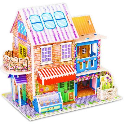 卓譽 兒童益智 3d立體拼圖 紙質玩具多款房屋建筑模型 鮮花店3歲以上200立體紙模