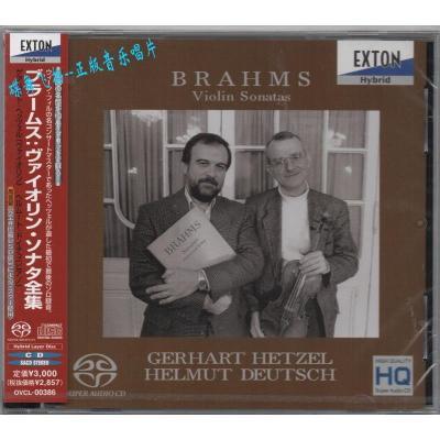OVCL-00386 勃拉姆斯:小提琴奏鸣曲 SACD