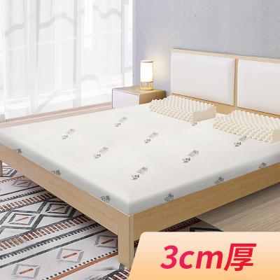 舒娜泰国天然乳胶床垫进口3CM厚榻榻米1.2米1.5米软垫子男女通用学生寝室宿舍床褥子