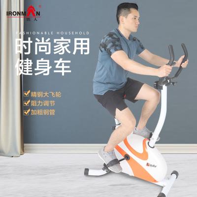 铁人健身车立式磁控磁阻健身单车家用室内静音脚踏车
