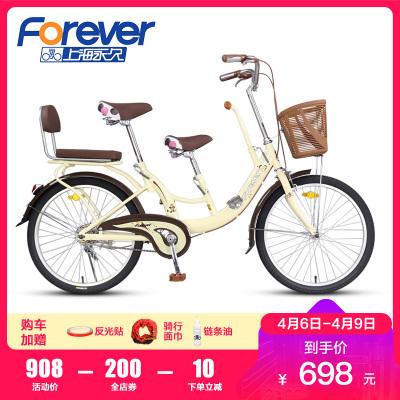 上海永久22寸親子車母子車鋼架帶擋泥板貨架車籃自行車