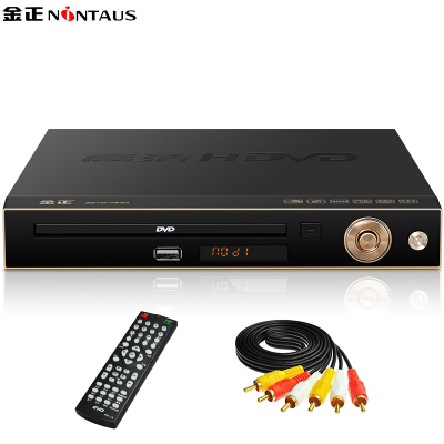 金正(NiNTAUS)普通DVD影碟機家庭家用高清EVD播放機視頻光盤播放器支持U盤播放快速讀碟2.0聲道