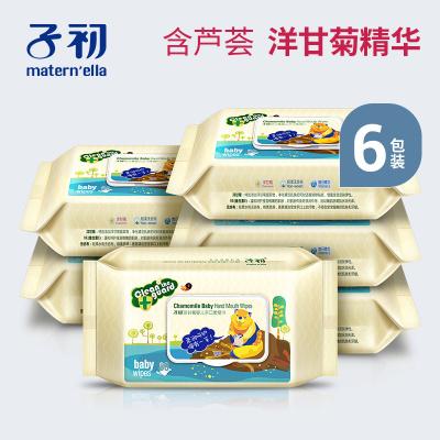 子初 洋甘菊嬰兒手口柔濕巾80抽*6包 寶寶濕巾紙母嬰幼兒童專用帶蓋濕紙巾